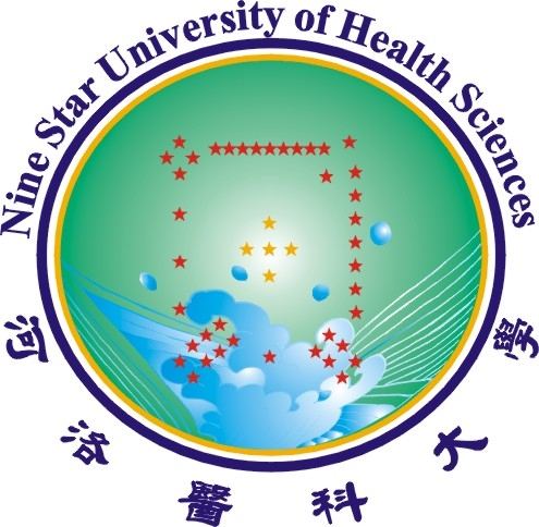 Nine Star University of Health Sciences logo