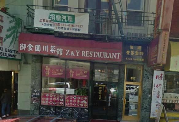 旧金山川菜馆御食园