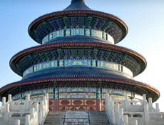 回国北京上海西安三地游含机票旅游套餐