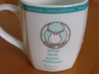 chinglish-animal  family general mobilization