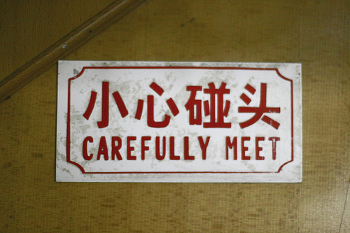 chinglish-carefully meet