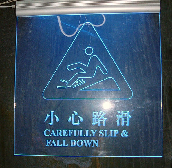 chinglish-carefully slip and fall down
