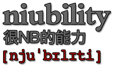 chinglish-niubility