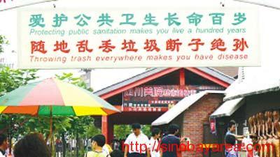 chinglish-断子绝孙-no children and grandchildren