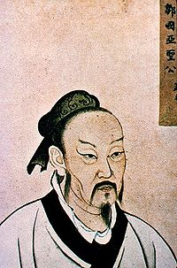 Mencius (孟子)被回译成门修斯