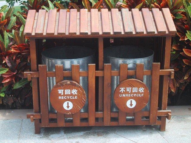 不可回收的翻译