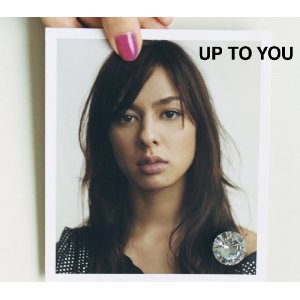 up to you = 上你