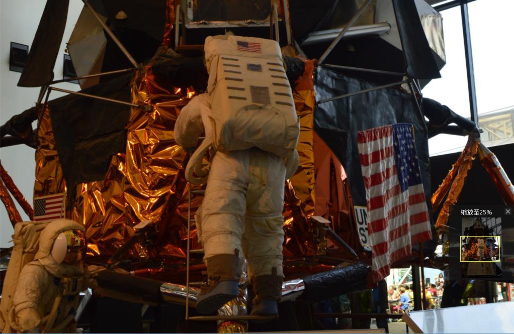 阿波罗11号太空服