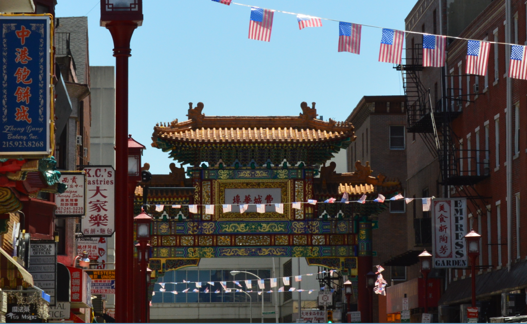 philadelphina_china town
