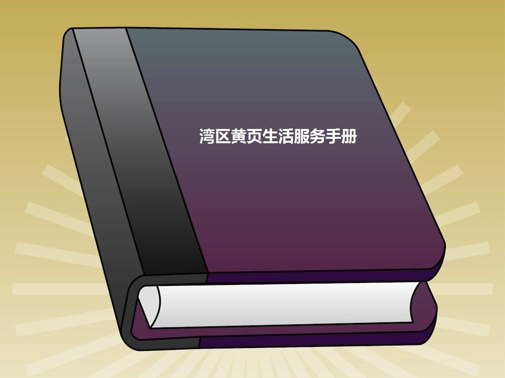 Book-Vector-Template