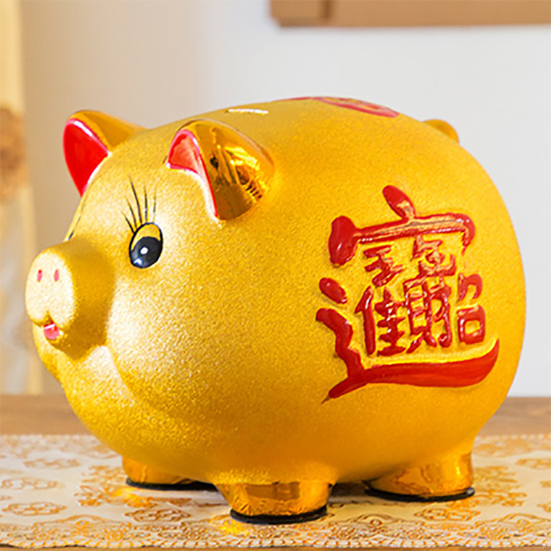 The Year of Pig