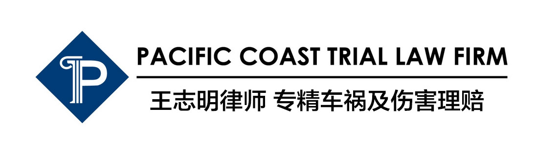 PACIFIC COAST TRIAL LAW FIRM_logo