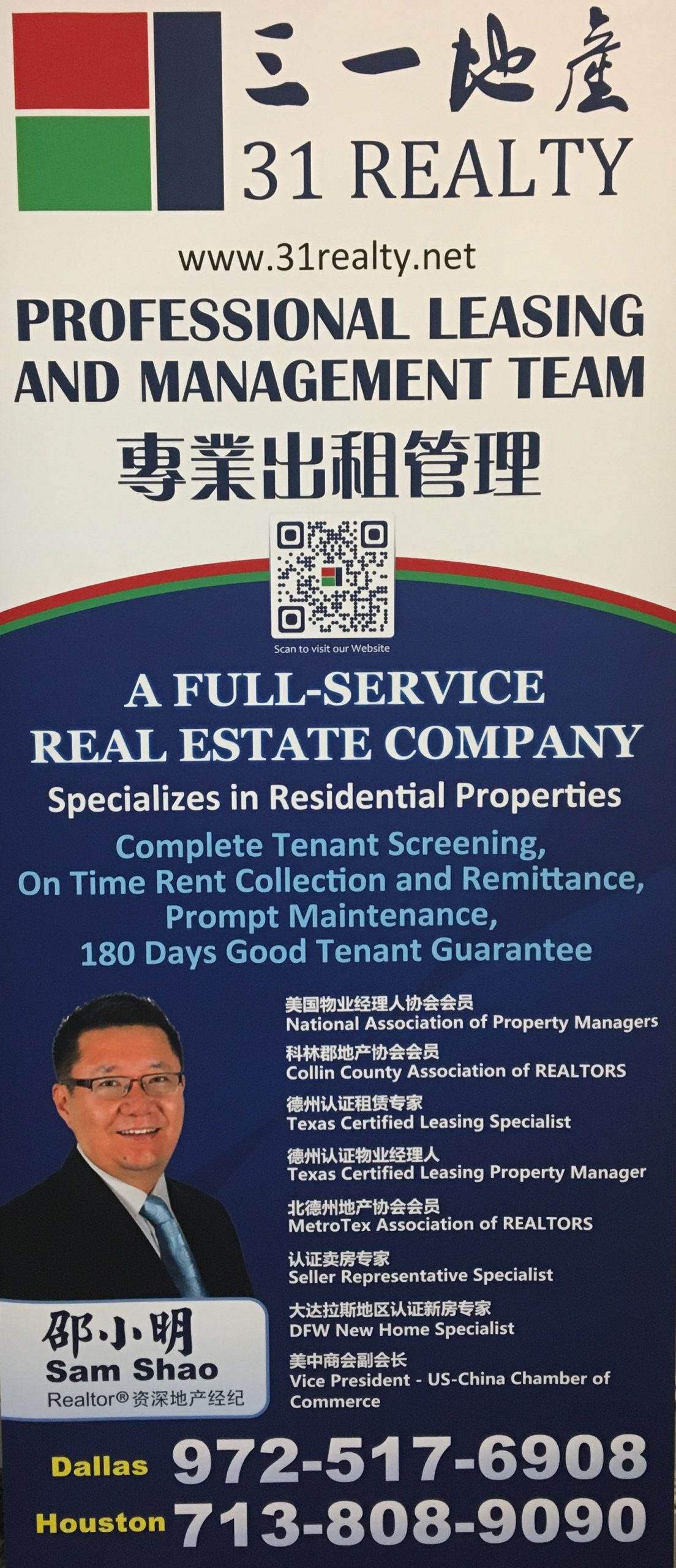 31 Realty_Standup Poster