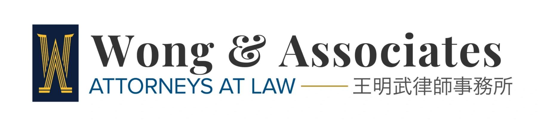Wong and Associates_logo